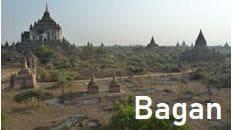 バガン bagan 旅行 観光地 おすすめ 観光スポット