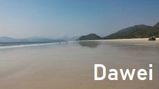 ダウェイ Dawei リゾート 地図の使い方 ミャンマー 旅行 観光 情報 Myanmar Travel Information