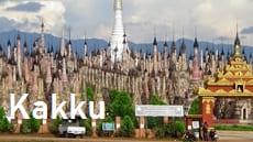 カックー遺跡 ミャンマー 旅行 観光,情報 行き方 みどころ おすすめ Myanmar Travel Information