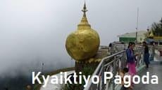 チャイティーヨー・パゴダ kyaiktiyo pagoda ミャンマー 旅行 観光 情報 行き方 みどころ おすすめ Myanmar Travel Information.