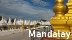 マンダレー Mandalay ミャンマー 旅行 観光,情報 行き方 みどころ おすすめ Myanmar Travel Information