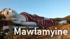 モーラミャイン Mawlamyine Ranking ランキング おすすめ ミャンマー 旅行 観光 情報