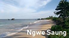 グエンサン Ngwe Saung リゾート resort 地図の使い方 ミャンマー 旅行 観光 情報 Myanmar Travel Information