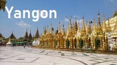 ヤンゴン yangon ミャンマー 旅行 観光,情報 行き方 みどころ おすすめ Myanmar Travel Information