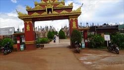 カックー遺跡 カックーパゴダ 写真 Kakku Pagoda Photo